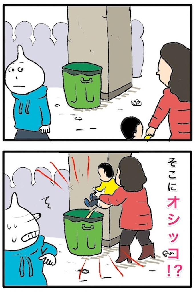 f:id:kenko-daisuki:20190615224848j:image