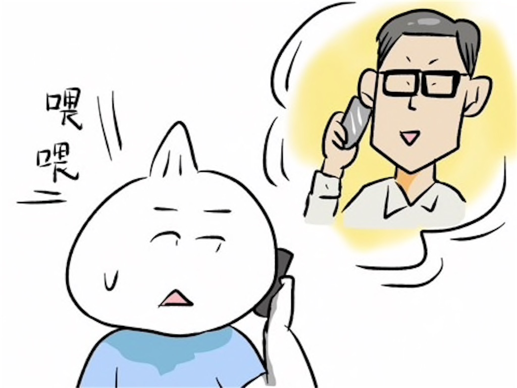 f:id:kenko-daisuki:20190615230312j:image