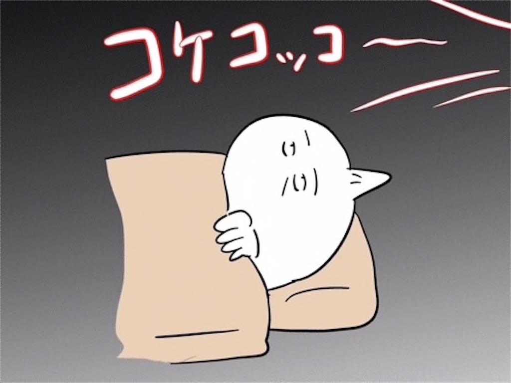 f:id:kenko-daisuki:20190617215357j:image