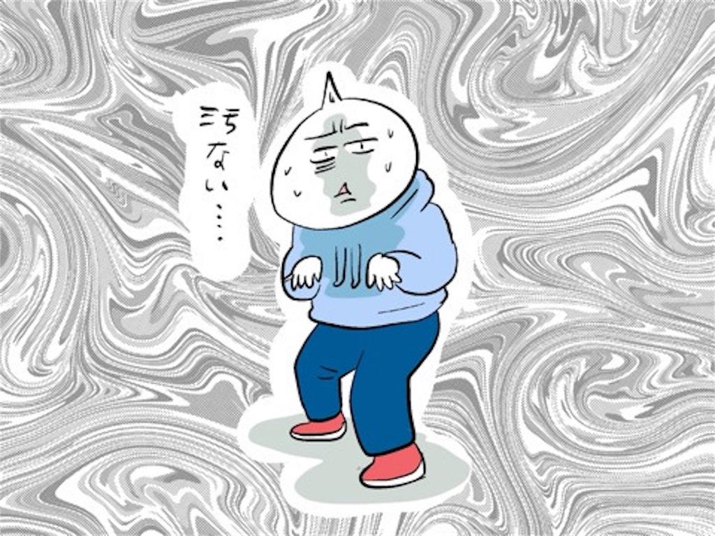f:id:kenko-daisuki:20190621225042j:image