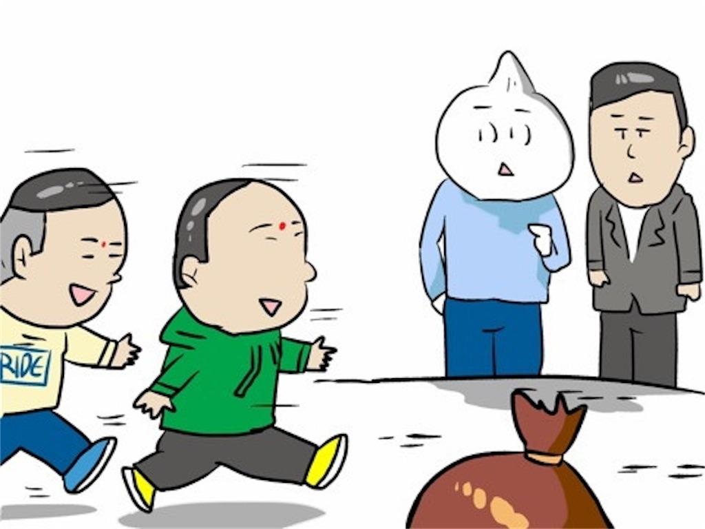 f:id:kenko-daisuki:20190627115745j:image