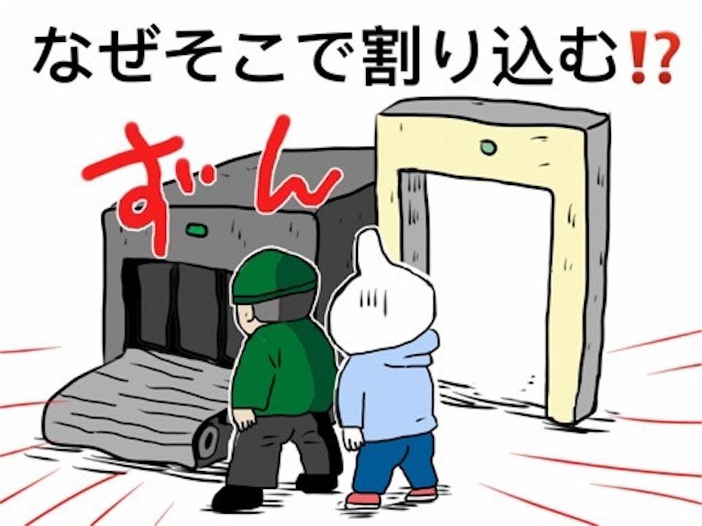 f:id:kenko-daisuki:20190629223609j:image