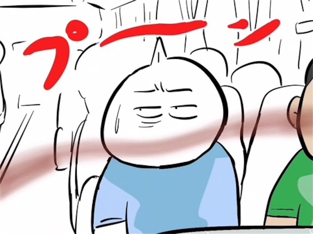 f:id:kenko-daisuki:20190630233834j:image