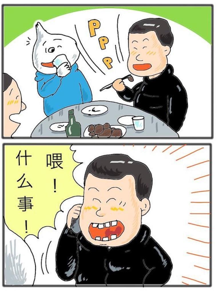 f:id:kenko-daisuki:20190704233316j:image