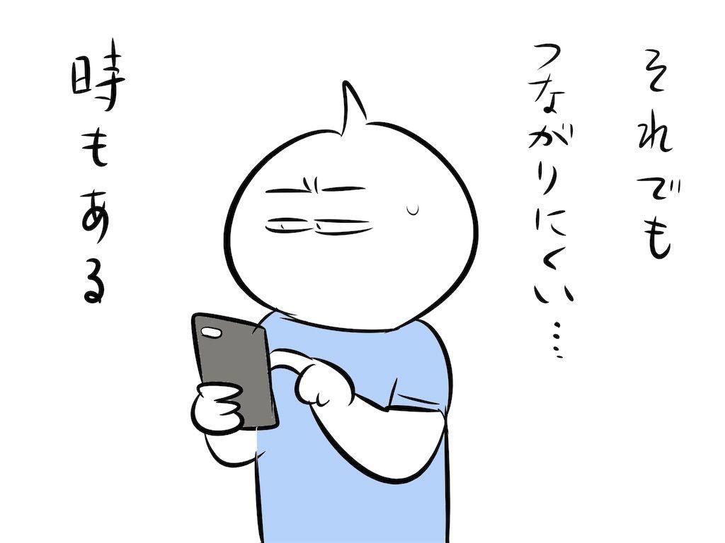 f:id:kenko-daisuki:20190801220852j:image