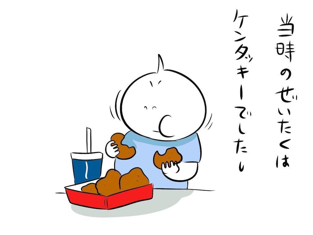 f:id:kenko-daisuki:20190801220914j:image