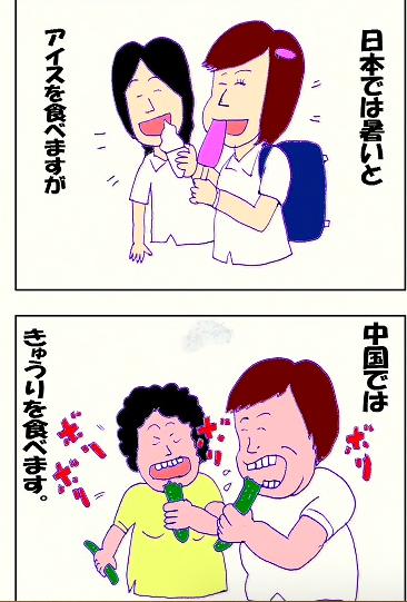 f:id:kenko-daisuki:20190814111125p:plain