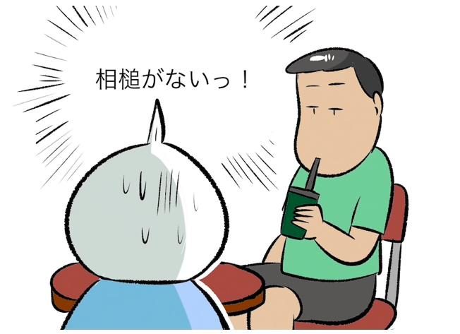 f:id:kenko-daisuki:20190826234545p:plain