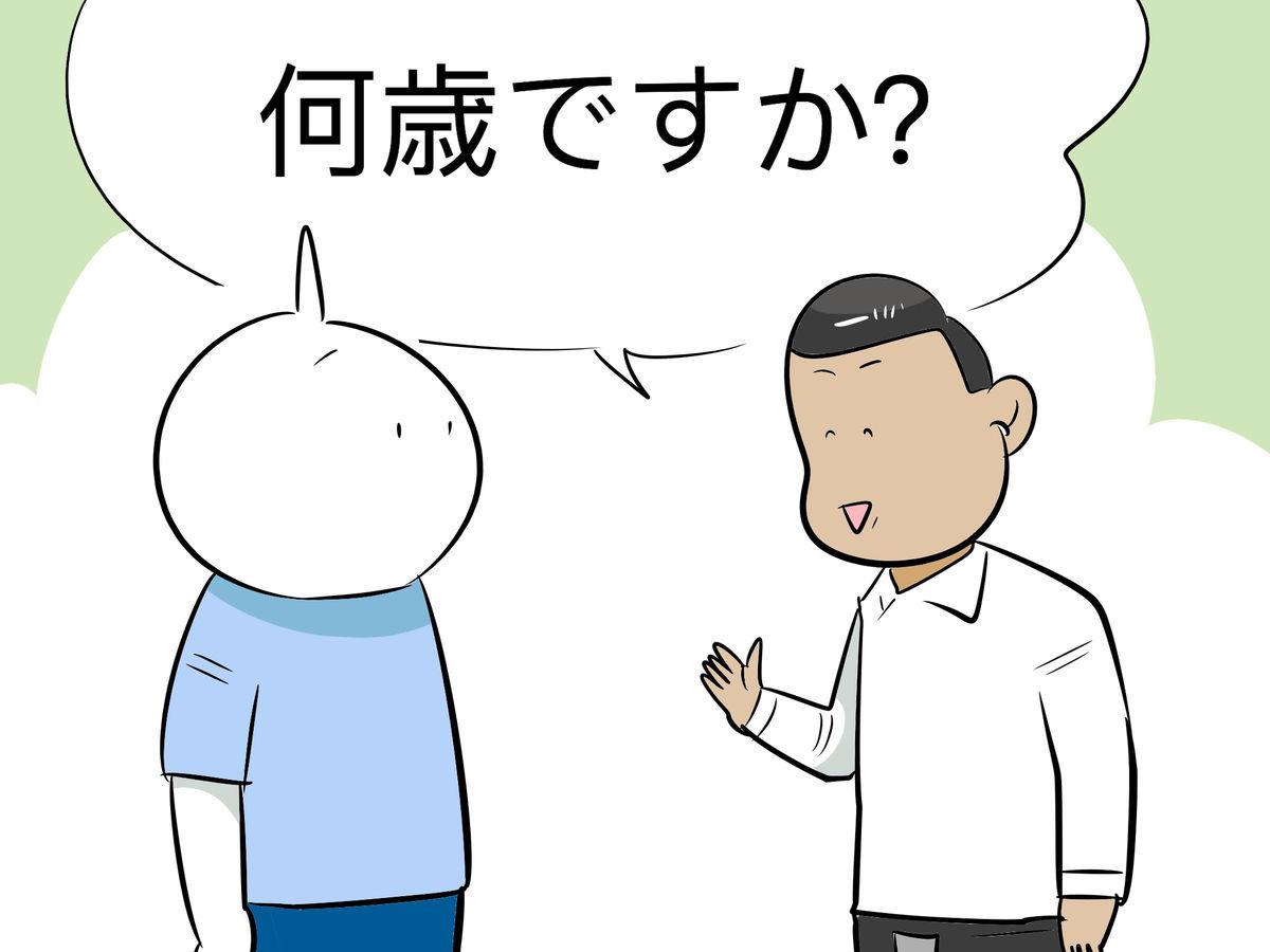 f:id:kenko-daisuki:20190827000801j:plain