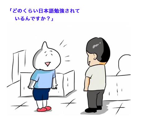 f:id:kenko-daisuki:20190827002318p:plain