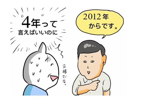f:id:kenko-daisuki:20190827002345p:plain