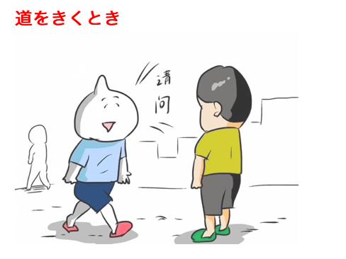 f:id:kenko-daisuki:20190827003900p:plain