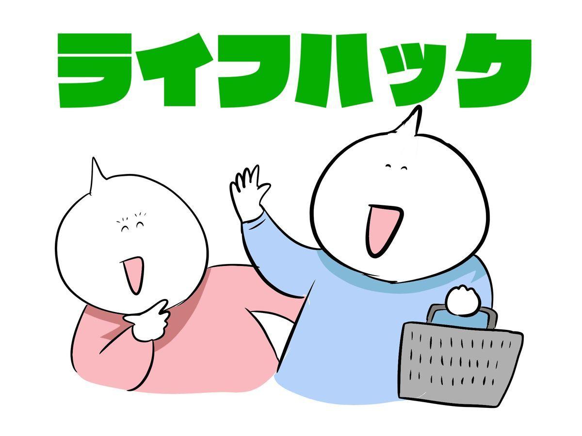 f:id:kenko-daisuki:20190909233102j:plain