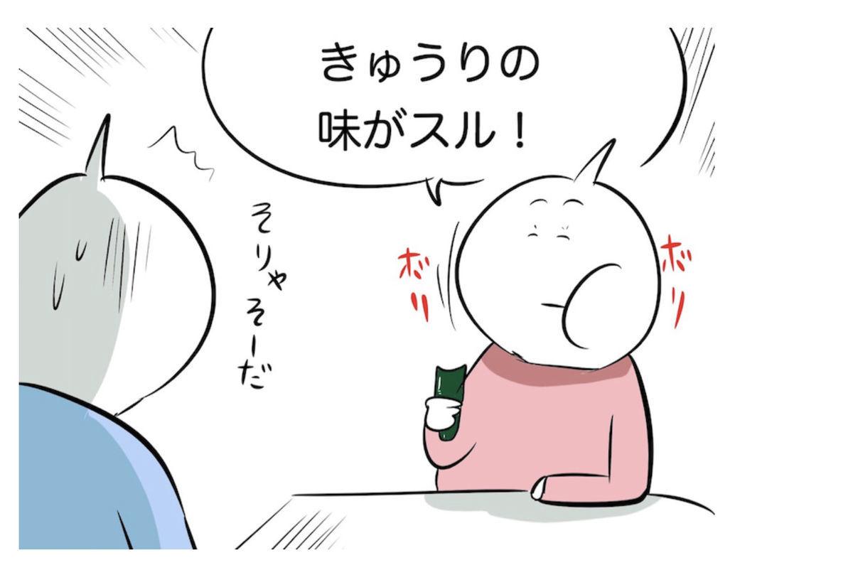 f:id:kenko-daisuki:20190909234030j:plain