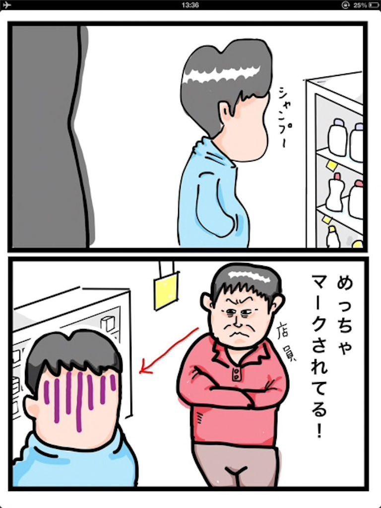 f:id:kenko-daisuki:20190915074302j:image