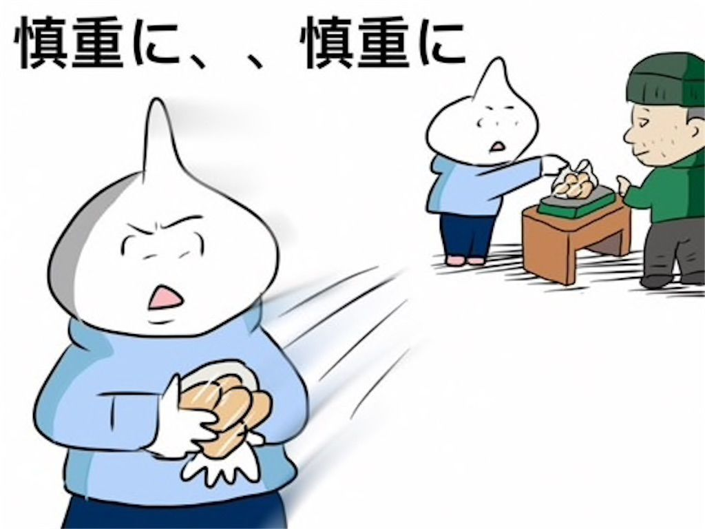 f:id:kenko-daisuki:20190915074850j:image