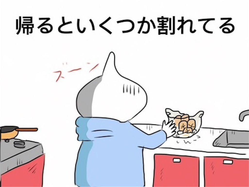 f:id:kenko-daisuki:20190915074856j:image