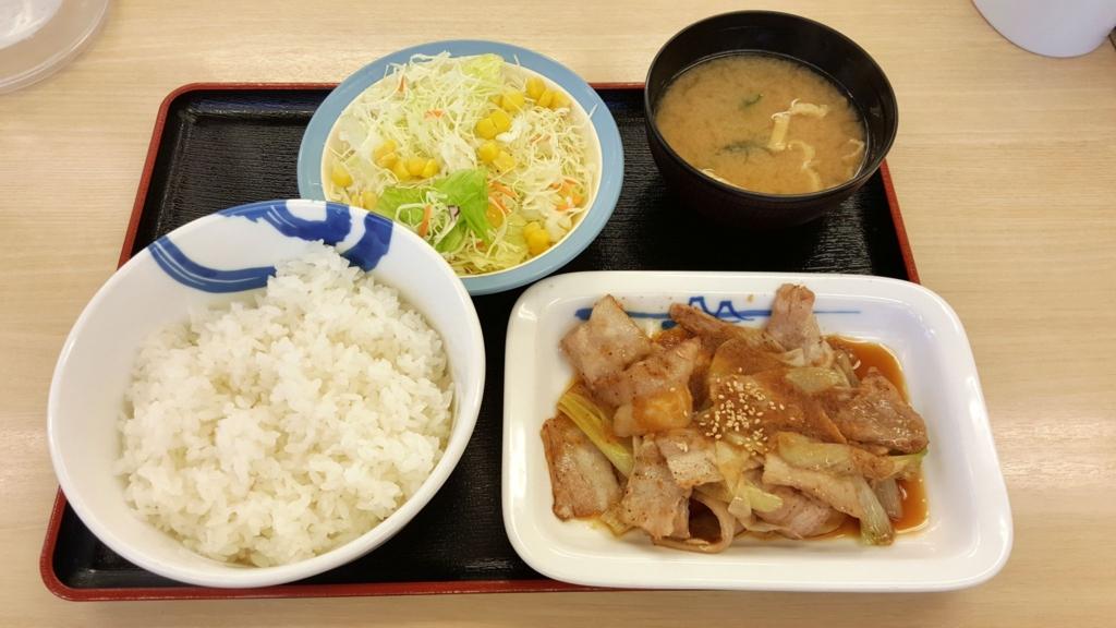f:id:kenko-san:20160512090123j:plain