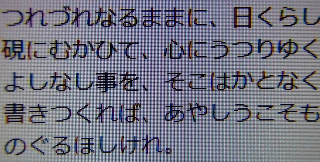 f:id:kenko-san:20160518120247j:plain