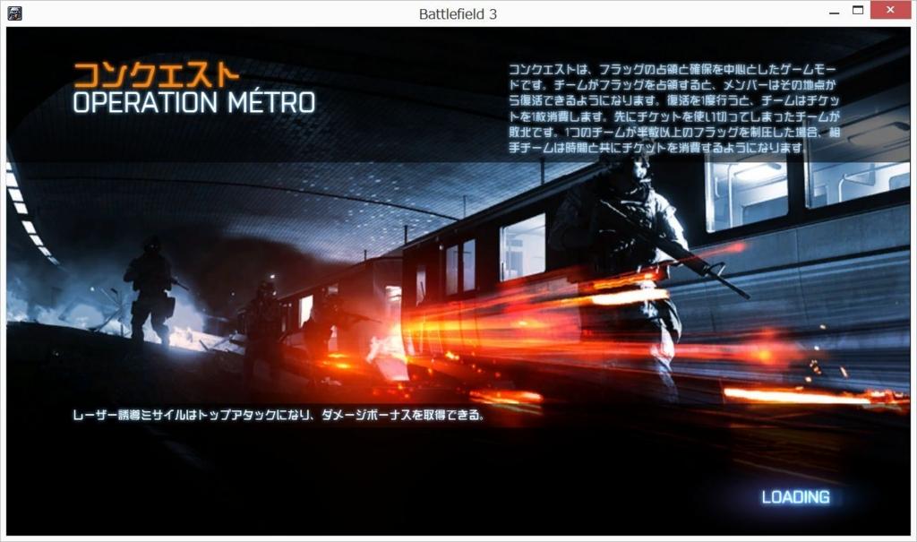 f:id:kenko-san:20160603002326j:plain