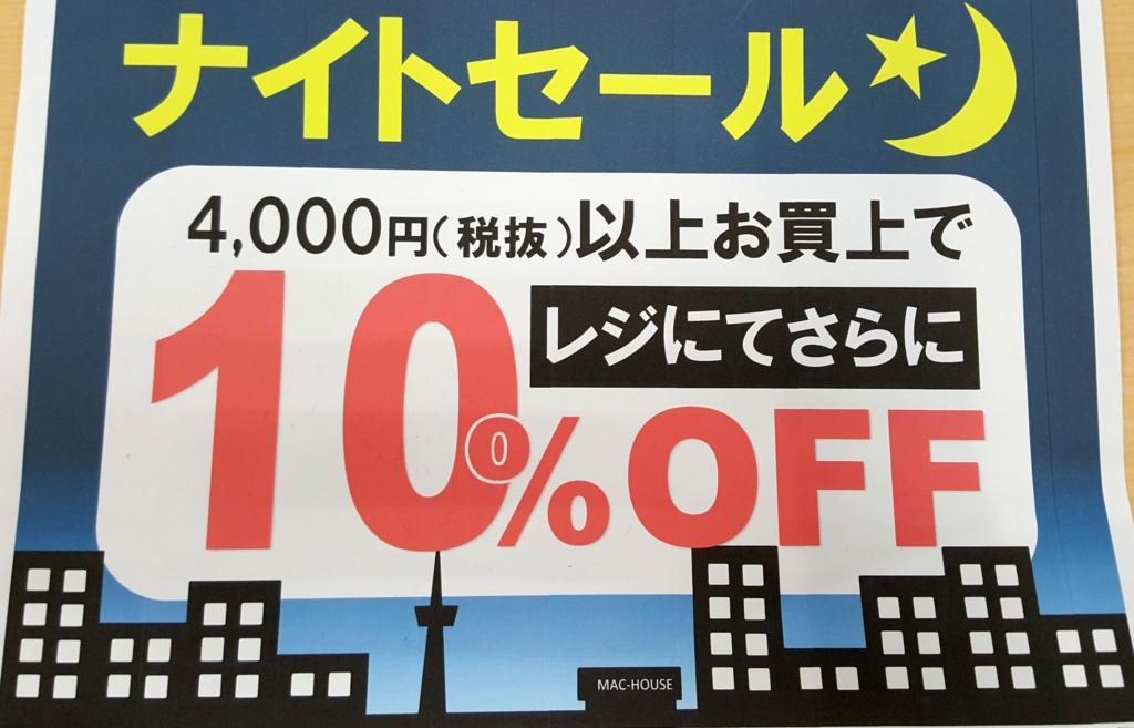 f:id:kenko-san:20160605171849j:plain