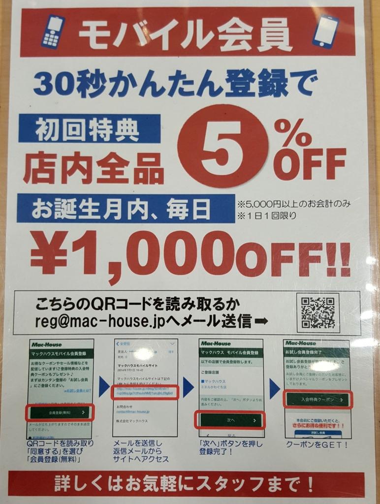 f:id:kenko-san:20160605171904j:plain