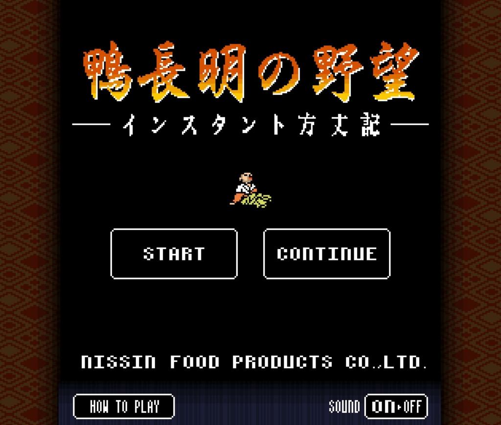 f:id:kenko-san:20160607225206j:plain