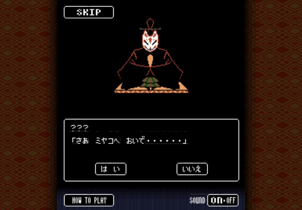 f:id:kenko-san:20160607225422j:plain