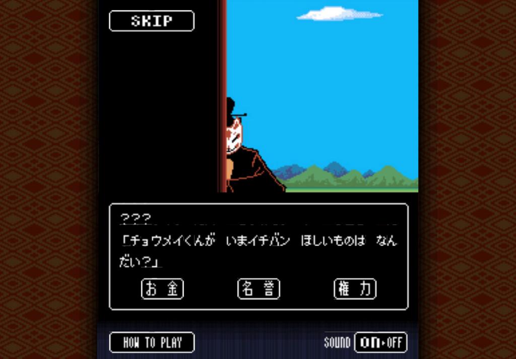 f:id:kenko-san:20160607225437j:plain