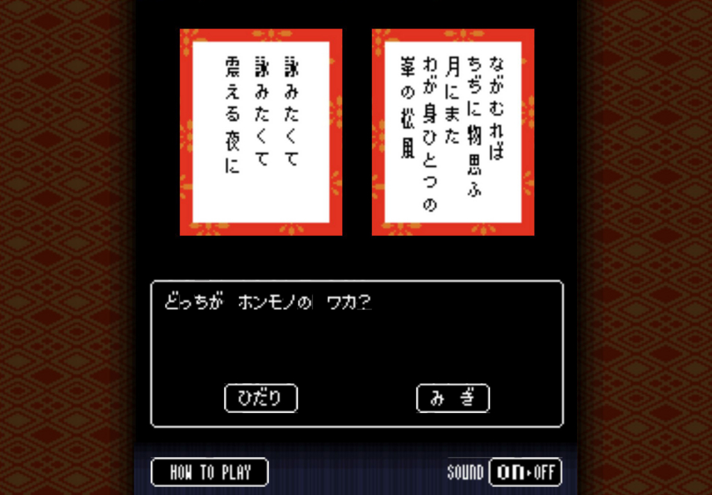 f:id:kenko-san:20160607225451j:plain