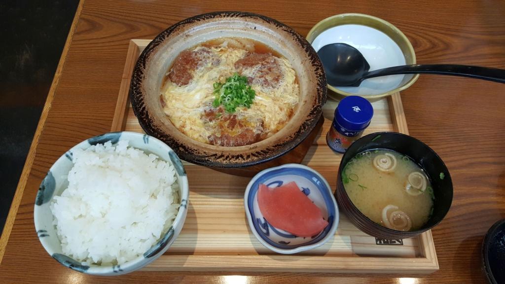 f:id:kenko-san:20160613205509j:plain