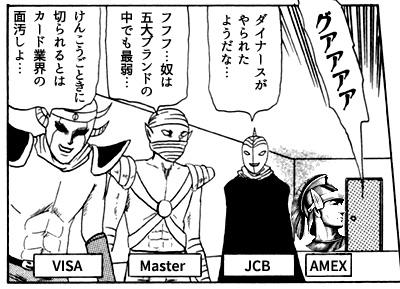 f:id:kenko-san:20160614010254j:plain