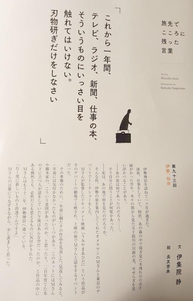 f:id:kenko-san:20160614012809j:plain