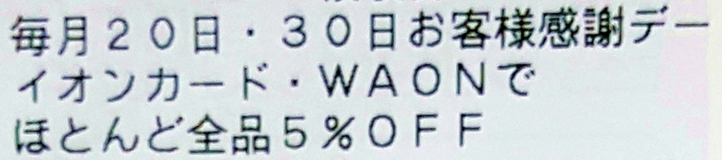 f:id:kenko-san:20160615151334j:plain