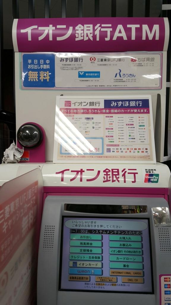f:id:kenko-san:20160615151406j:plain