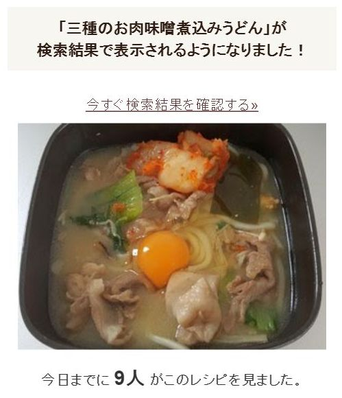 f:id:kenko-san:20160618220719j:plain