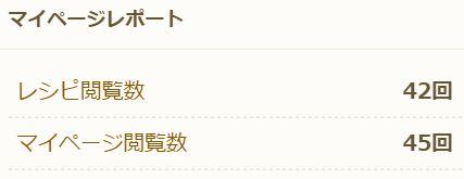 f:id:kenko-san:20160618224110j:plain