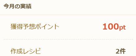 f:id:kenko-san:20160618224131j:plain