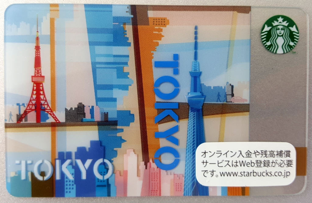 f:id:kenko-san:20160627211659j:plain