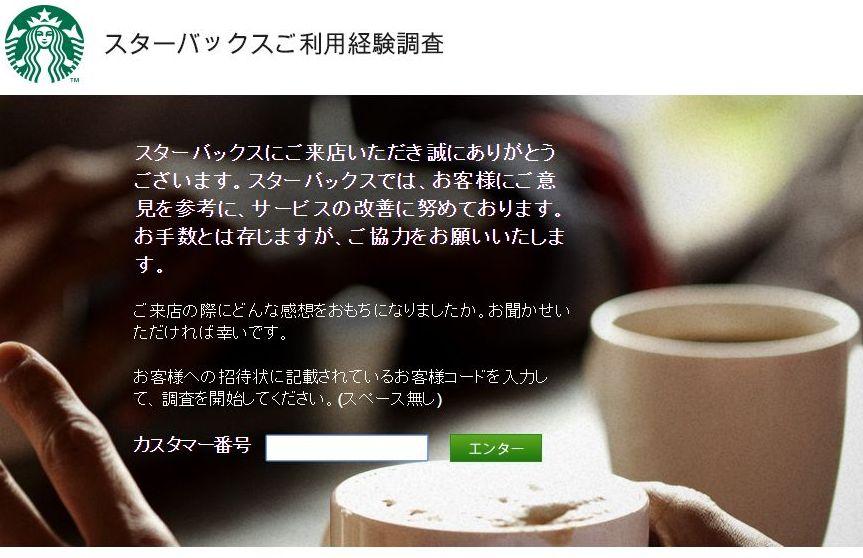 f:id:kenko-san:20160627211831j:plain