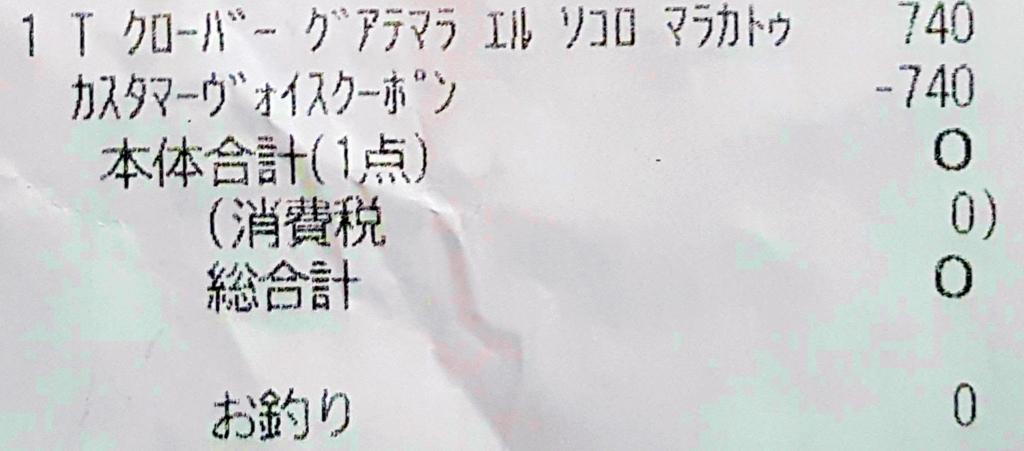 f:id:kenko-san:20160627212200j:plain