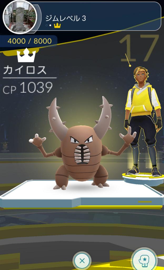 f:id:kenko-san:20160728005211j:plain