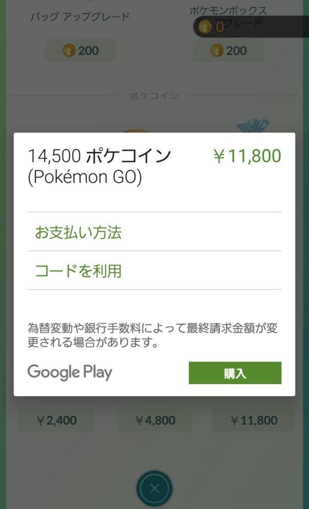 f:id:kenko-san:20160728005344j:plain