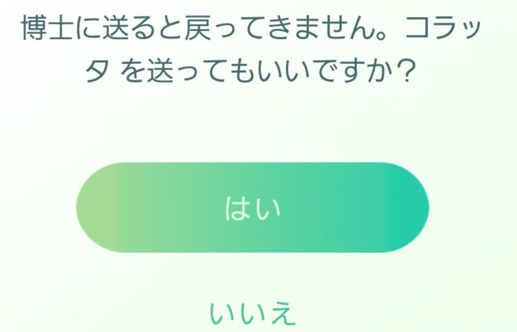 f:id:kenko-san:20160728005934j:plain