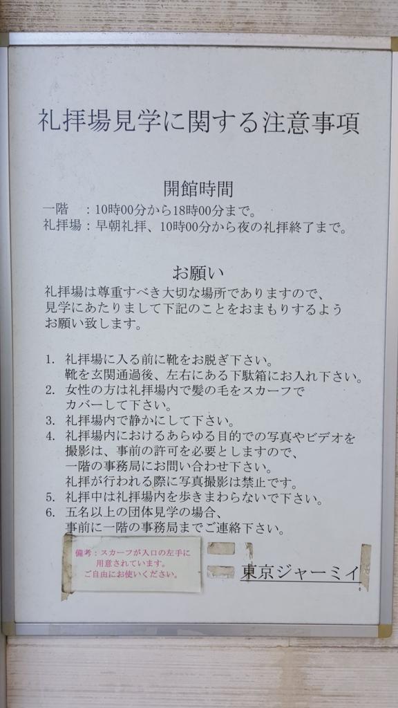 f:id:kenko-san:20160908093736j:plain