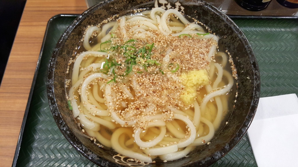f:id:kenko-san:20160908215405j:plain