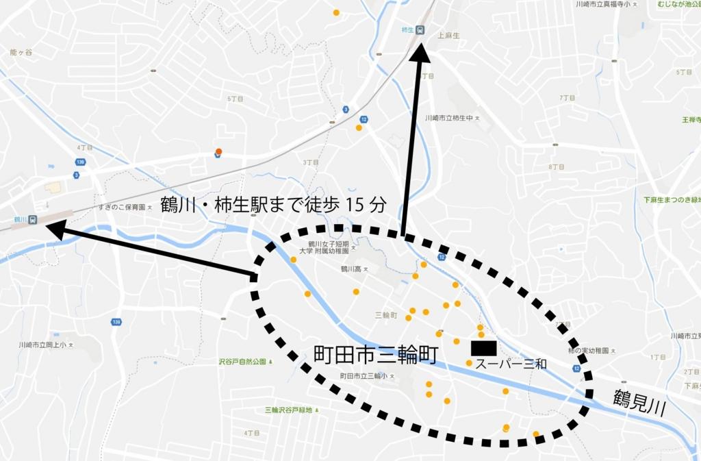 f:id:kenko-san:20160909201928j:plain