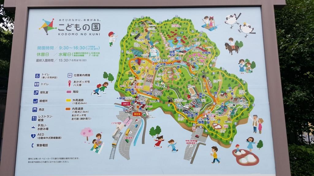 f:id:kenko-san:20160909202142j:plain