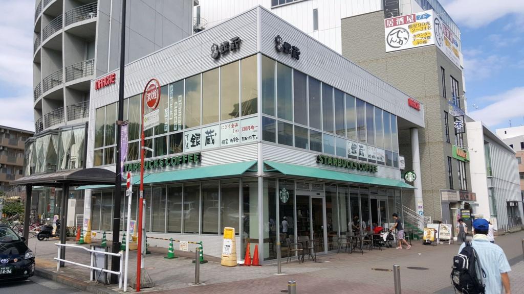f:id:kenko-san:20160909203425j:plain