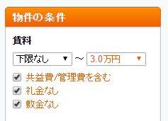 f:id:kenko-san:20160909204355j:plain